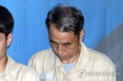 '가습기 살균제' 신현우 전 옥시 대표, 항소심서 징역 6년