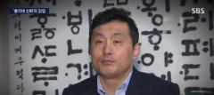 '총각네 야채가게' 이영석 대표, 가맹점주 대상 갑질 논란