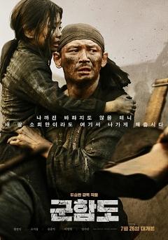 영화 '군함도' 개봉 첫 날 97만명…역대 최고 오프닝 기록