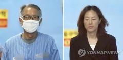 김기춘, '블랙리스트' 혐의로 징역 3년…조윤선 집행유예 석방