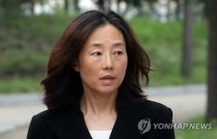 '조윤선 집행유예 석방' 황병헌 판사, 과거 포크레인 돌진 남성에게는 징역 2년