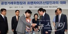 """김상조 """"가맹본부 상생안 10월까지…실태조사는 예정대로"""""""