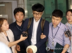 검찰, '제보조작' 이준서 국민의당 전 최고위원 구속기소