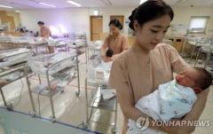 1월 출생·혼인 역대 최저…출생아 3만300명 그쳐