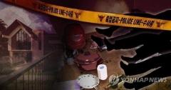 청주 원룸서 2·30대 여성 3명 숨진 채 발견