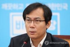 """김영우 국방위원장 """"사드 2~3개 추가 배치해야"""""""