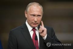 """푸틴 """"러시아, 세계 최초 코로나19 백신 등록…딸도 접종"""""""