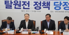 """백운규 """"탈원전 부정확한 주장, 국민 불안 가중"""""""