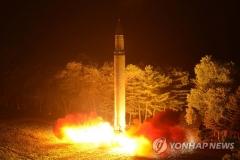 北, 괌 포격 위협…'서울 불바다' 거론