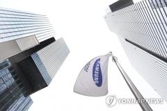삼성전자, 30% 캡  3월 적용 논란…시장 인위적 교란 vs 타 종목 낙수 효과