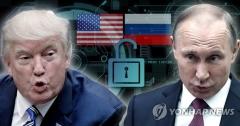 """트럼프, 러시아 제재법안 서명…러시아 """"맞제재 할 것"""""""