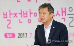 """이인호 산업부 차관 """"탈원전으로 전기료 인상 5년내 없다"""""""
