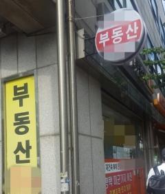 서울시, '제30회 공인중개사 합격자' 오늘(27일) 발표…자격증 택배 신청 가능
