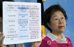"""이은재 """"8·2부동산대책, 강남 분풀이식 포퓰리즘"""""""
