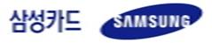 삼성카드, 제휴사 셀프 빅데이터 마케팅 지원