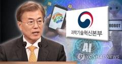 '황우석 사태' 박기영 교수, 과기혁신본부장에 임명···비판 잇따라