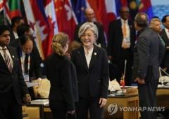 """강경화 """"북한은 외교적으로 고립…안보리 의결 반발 이후 심화"""""""