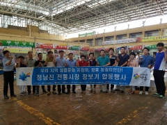 장흥 청정미인단, '전통시장 가는 날' 합동행사 개최