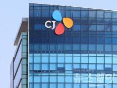 CJ그룹 정기 임원인사…계열사 대표 무더기 교체