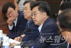 긴축 나선 미국···부담 커진 한국 정부, 대책은?