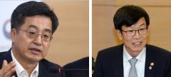 김동연-김상조 투톱 제이노믹스 본격 드라이브