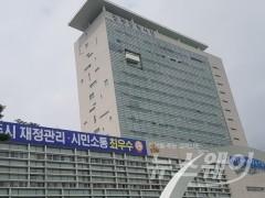 광주광역시, 제72주년 광복절 경축행사 개최
