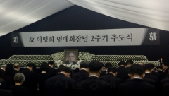 이맹희 CJ그룹 명예회장 3주기 추도식…이재현·이미경 참석