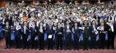 전북도, 광복 72주년 기념행사 개최