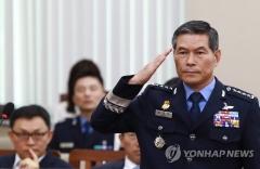 """정경두 신임 합참의장 """"적의 도발에 단호하게 응징할 것"""""""