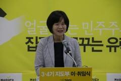 """이정미 """"이유정 반대하는 야3당, '내로남불'의 전형"""""""