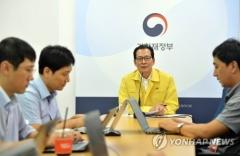 기재부 1차관 이호승·차영환, 2차관 구윤철 물망