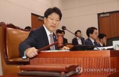 국회 법사위, 오는 28일 이유정 헌법재판관 후보자 인사청문회 실시