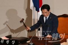 """내년 세수 증가율 6.8% 전망…""""다소 낙관적(?)"""""""