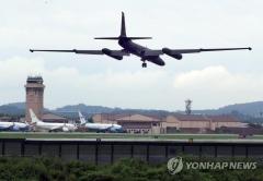 """북한 """"UFG는  미국의 군사적 도발…보복과 징벌할 것"""""""