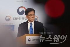 김현종, 워싱턴서 USTR 대표 첫 대면…한미FTA 논의