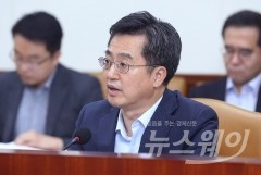 """김동연, 무디스에 새정부 경제정책 설명 """"사람중심·지속가능"""""""
