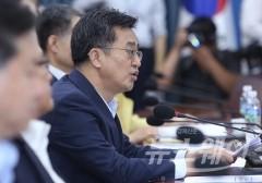 """김동연 """"北리스크에도 한국경제 흔들림 없어"""""""