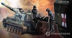 'K-9 폭발' 부대 헌병단장 사고 조사에서 배제