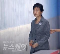 '새누리당 공천개입' 박근혜, 오늘(21일) 2심 선고