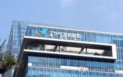 인권위, 군인권보호관 도입 추진