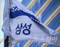 삼성전자, 상반기 한국 수출 20% 책임져…법인세 9조5000억원 납부