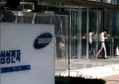 삼성전자, 중소기업 2500개 스마트공장 지원…총 1000억원