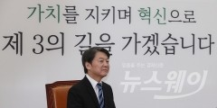 국민의당 표심은 '오리무중', 김명수 어디로?
