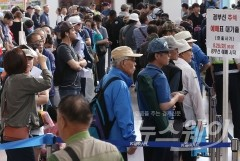코레일 설 열차승차권 예매, 16~17일부터 실시…반환수수료 강화