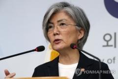 한·미외교장관, 北 탄도미사일 발사 도발 대응 협의