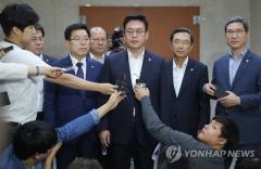 """정우택 """"文, 코리아패싱 야기…안보연석회의 필요"""""""