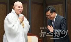 """김동연, 조계종 총무원 예방…""""과표기준 종단별 분리 없다"""""""