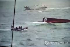 포항 앞바다서 어선 전복…3명 구조·4명 사망·2명 실종