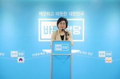 서울중앙지검, 이혜훈 '금품수수 의혹'  형사 3부 배당