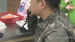 軍 내 '갑질 행위' 근절…공관병·경찰 간부 운전의경 폐지된다
